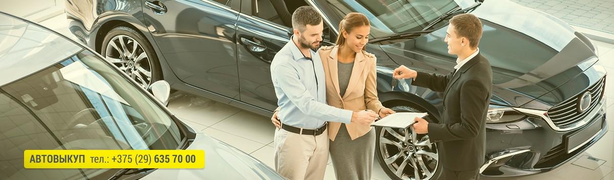 Автопарк минск сайт продажа автомобилей готовые сервера для css v79